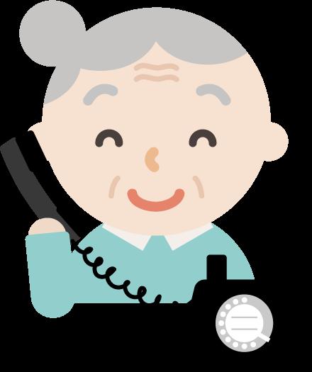 後期高齢者の女性が電話するイラスト3