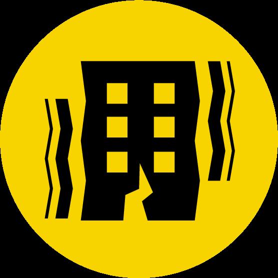 地震マークのアイコンイラスト(黒黄)