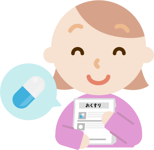 薬を処方される若い女性のイラスト(笑顔)