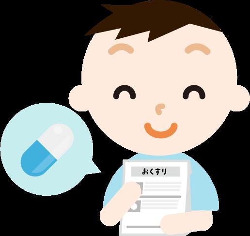 薬を処方される男の子のイラスト(笑顔)