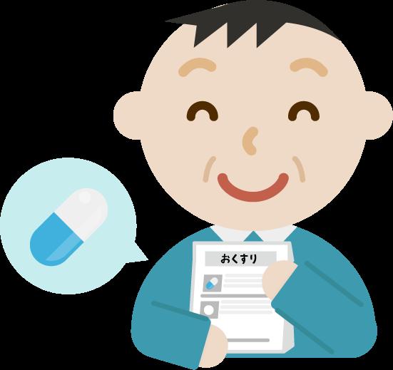 薬を処方される中年の男性のイラスト(笑顔)