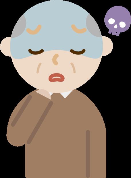 具合の悪い様子の高齢者の男性のイラスト