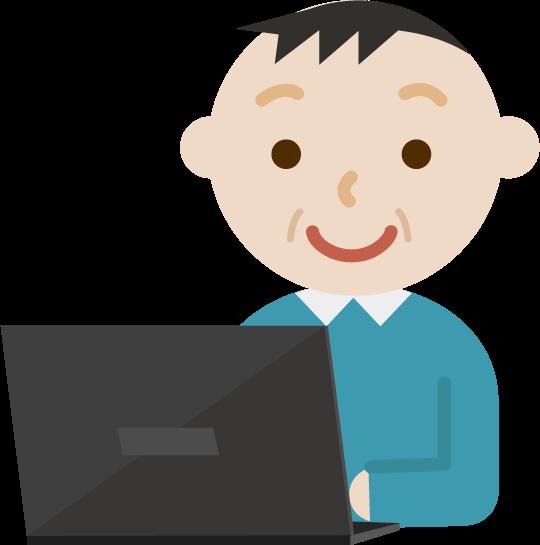 パソコンをする中年の男性のイラスト