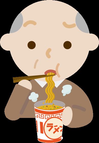 カップ麺を食べる高齢者の男性のイラスト(まずい)