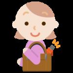 折り畳み傘を持つ若い女性のイラスト