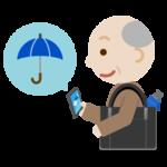 スマホで天気予報チェックする高齢者の男性のイラスト