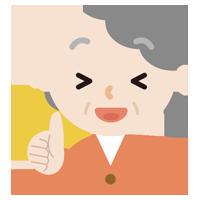 サムズアップする高齢者の女性のイラスト