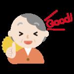 サムズアップする高齢者の女性のイラスト(GOOD)