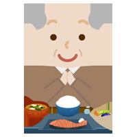 高齢者の男性が焼き鮭定食を食べるイラスト1