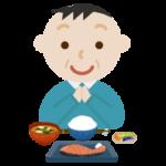 中年の男性が焼き鮭定食を食べるイラスト1