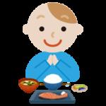 若い男性が焼き鮭定食を食べるイラスト1
