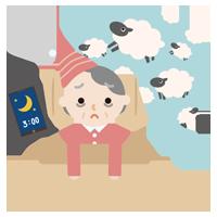 不眠症の高齢者の女性のイラスト1