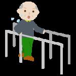平行棒で歩行のリハビリをする高齢者の男性のイラスト