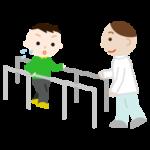 平行棒で歩行のリハビリをする男の子と作業療法士のイラスト
