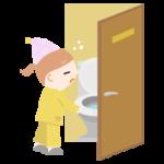 トイレに行く女の子のイラスト1