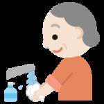 手を洗う高齢者の女性のイラスト