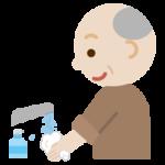 手を洗う高齢者の男性のイラスト