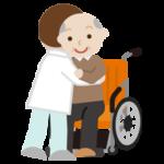 高齢者の男性が車椅子へ移乗介助されるイラスト