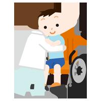 男の子が車椅子へ移乗介助されるイラスト
