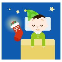 男の子とクリスマスイブの夜のイラスト