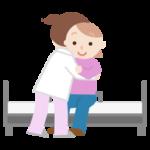 若い女性がベッドへ移乗介助されるイラスト