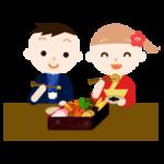 お正月のおせちを食べる子供のイラスト