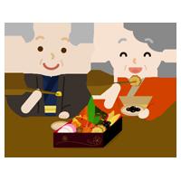 お正月のおせちを食べる高齢者のイラスト