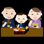 お正月のおせちを食べる家族のイラスト2