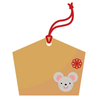 干支のネズミが描かれた絵馬のイラスト