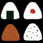 4種類のおにぎりのイラスト