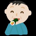 恵方巻きを食べる中年の男性のイラスト(笑顔)