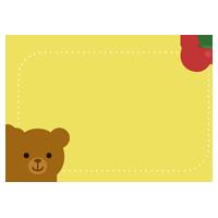 クマとりんごのフレームイラスト(黄色)