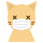マスクをしたネコのイラスト(アップ2)