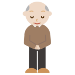 お辞儀をする高齢者の男性のイラスト