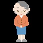 お辞儀をする高齢者の女性のイラスト