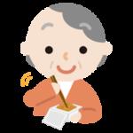 納豆を練る高齢者の女性のイラスト