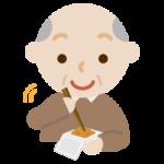 納豆を練る高齢者の男性のイラスト