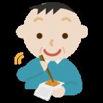 納豆を練る中年の男性のイラスト