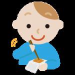 納豆を練る若い男性のイラスト