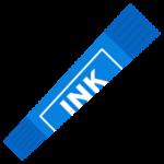 青いカラーペンのイラスト