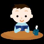 読書する男の子のイラスト
