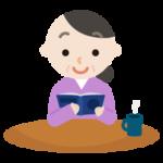 机で本を読む中年の女性のイラスト