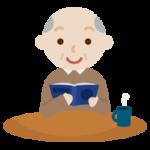 読書する高齢者の男性のイラスト