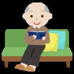 ソファで読書する高齢者の男性のイラスト