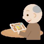 高齢者の男性がレシピ動画を見るイラスト