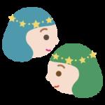 双子座のイラスト(12星座)