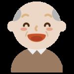 満面の笑みの高齢者の男性のイラスト