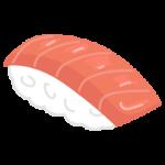 お寿司のイラスト(トロ)