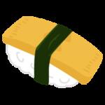 お寿司のイラスト(卵・玉子)