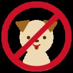 ペット不可アイコン(犬)